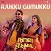 Ajukku Gumukku From Naan Sirithal Single