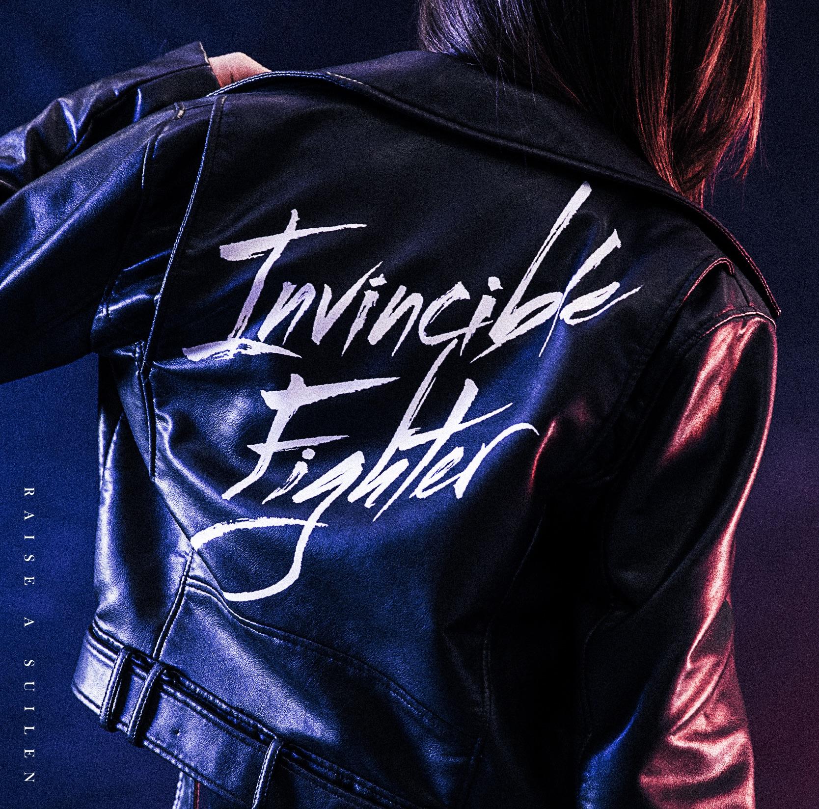 Invincible Fighter - Single