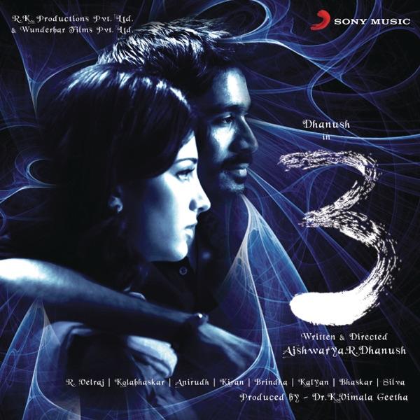 Vijay Yesudas & Swetha Mohan - Neelakkannulla Maanea