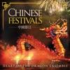 Chinese Festivals artwork
