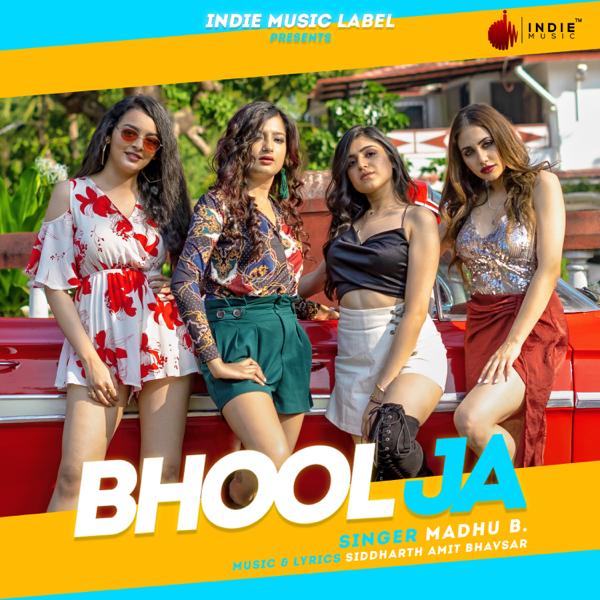 Bhool Ja By Madhubanti Bagchi Song ( mp3 album