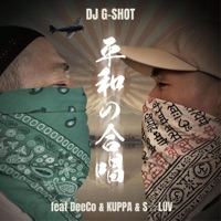 Chorus of Peace (feat. DeeCo, Kuppa & S-Luv) - Single