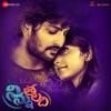 Edho Edho From Ninnu Thalachi Single
