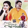 Sasneham Sumithra Original Motion Picture Soundtrack EP