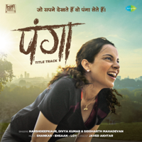 Download Mp3 Various Artists - Panga Title Track (From