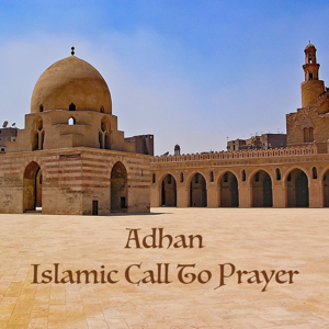Wegz - Adhan - Islamic Call to Prayer (Egypt) [feat. Mohammed Ali]