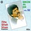 Kameezan Vail Dian Vol 52