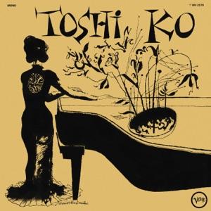 Toshiko's Piano
