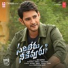Sarileru Neekevvaru (Original Motion Picture Soundtrack)