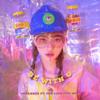 Indahkus - Be With U (feat. THELIONCITYBOY) artwork