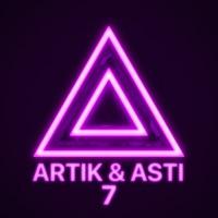 Забудешь (DJ Loyza remix) - ARTIK & ASTI
