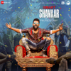 Mani Sharma - Ismart Shankar (Original Motion Picture Soundtrack)