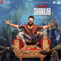 Ismart Shankar (Original Motion Picture Soundtrack) - EP
