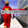 Mercy Chinwo - Chinedum artwork