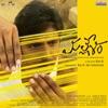Mallesham (Original Motion Picture Soundtrack)