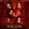 Kalank Nahin Ishq Hai Kaajal Piya (Title Track)