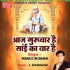 Aaj Guruvar Hai Sai Ka Vaar Hai Single