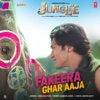 Fakeera Ghar Aaja From Junglee Single