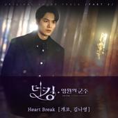 Heart Break - Gaeko & Kim Na Young