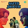Sufed Jhooth