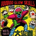 Voodoo Glow Skulls - Revenge of the Nerds