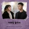 Télécharger les sonneries des chansons de BTS