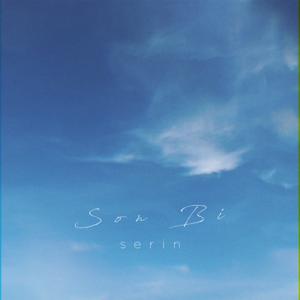 Serin - Son Bi