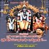 Piraancheri Sri Karaiyadi Maadaswamiye