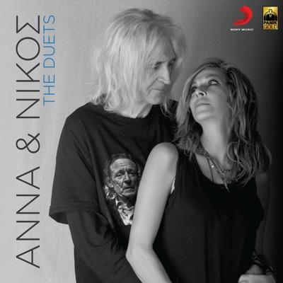 The Duets - Anna Vissi