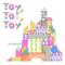 Toy,Toi,Toy - EP