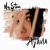 Ayana - Nu Stiu artwork