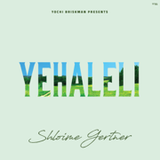 Yehaleli - Shloime Gertner - Shloime Gertner