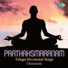 Prathahsmaranam Single
