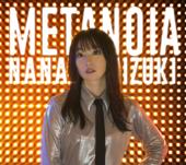 METANOIA-水樹奈々