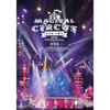 "EXO-CBX ""MAGICAL CIRCUS"" 2019 -Special Edition- - EP - EXO-CBX"