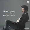 Mohammed Assaf - Besaraha - Single