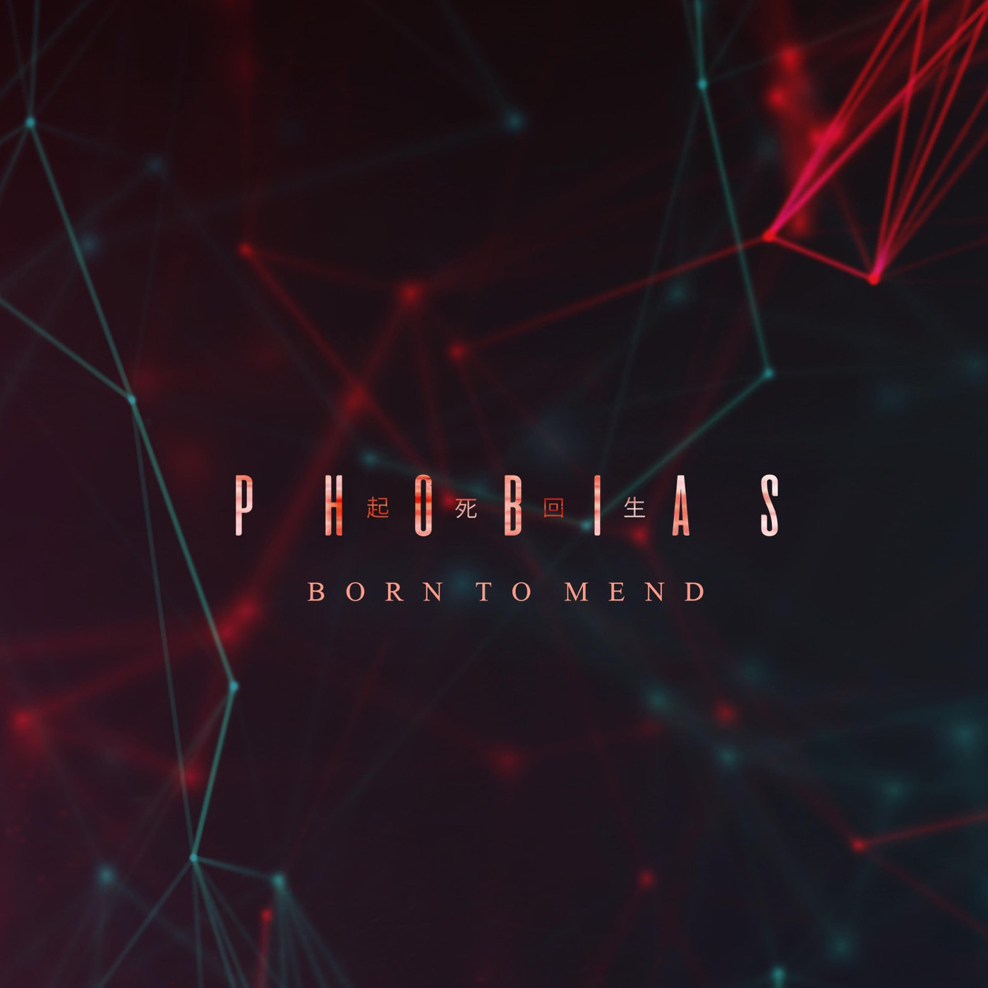 Phobias - Born To Mend [single] (2019)