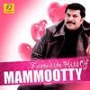 Favourite Hits of Mammootty