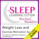 Joel Thielke - Weight Loss and Exercise Motivation Success:  Hypnosis, Meditation and Subliminal -  The Sleep Learning System Featuring Rachael Meddows (Unabridged)