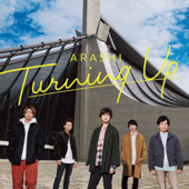 Turning Up - ARASHI
