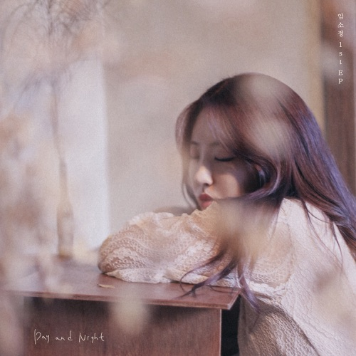 Lim So Jeong – Day and Night – EP