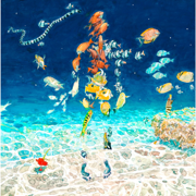 Spirits of the Sea - Kenshi Yonezu - Kenshi Yonezu