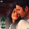 Kaalam Kadhaladhe From Thoota Original Motion Picture Soundtrack Single