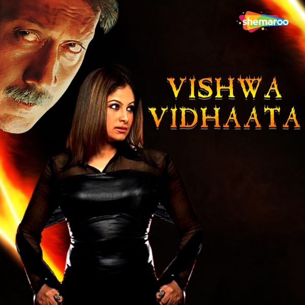 Vishwa Vidhaata (Original Motion Picture Soundtrack)