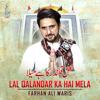 Farhan Ali Waris - Lal Qalandar Ka Hai Mela artwork
