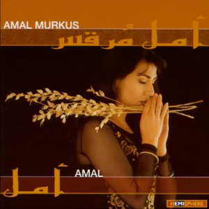 Amal Murkus - Amal