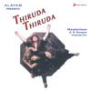 A. R. Rahman - Thiruda Thiruda (Original Motion Picture Soundtrack) artwork