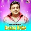 Dekha Hobe