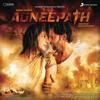 Deva Shree Ganesha - Ajay-Atul & Ajay Gogavale mp3