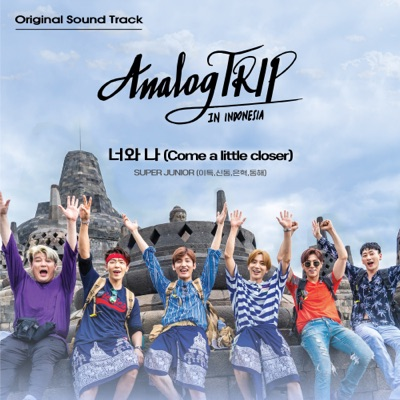 Come a little closer (Sung by LEETEUK, SHINDONG, EUNHYUK & DONGHAE) [Analog Trip (YouTube Originals Soundtrack)] - Single - Super Junior